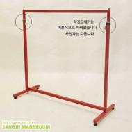 (용접형,주문품)컬러밴딩조절 각진모 고정식행거 [빨강]-29323