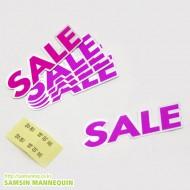 samsin12) SALE P16 -63092