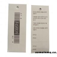 [기성택] samsin12) 패션 [5팩묶음]-390243