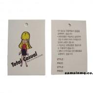 [기성택] samsin12) 토탈캐주얼-금발 [5팩묶음]-239843
