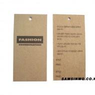 [기성택] samsin12) 패션 코디네이션 [4팩묶음]-387433