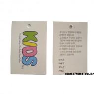 [기성택] samsin12) 컬러-키즈 [5팩묶음]-40932