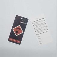 [NEW 기성택] 패션GPS[4팩묶음]-20111208