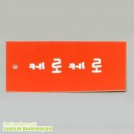 (z)주문택샘플-스노우지75841