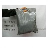 PE 40 회색 봉투(100장묶음) -32094