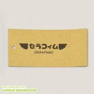 (z) 주문택샘플-수입크라프트95869