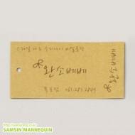 (z) 주문택샘플-수입크라프트95873
