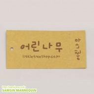(z) 주문택샘플-수입크라프트95875