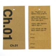 (z) 주문택샘플-수입크라프트95896