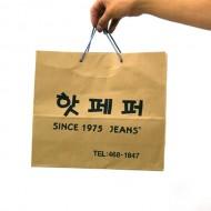주문품 상호인쇄 -핫페퍼91112