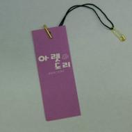 (z)주문택샘플-앨범지65802