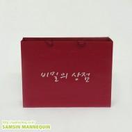 주문품 - 실크인쇄 샘플-56433