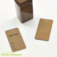 [기성택] samsin12) 프라이스택-무지라운드 [4팩묶음]-39433