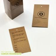 [기성택] samsin12) 타켓-토탈 캐주얼 패션 [4팩묶음]-25451
