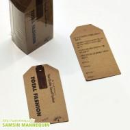 [기성택] samsin12) 토탈패션-베스트디자인컬렉션 [4팩묶음]-54552