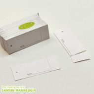 [기성택] samsin12) 백색무지-프라이스 [5팩묶음]-23255