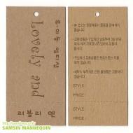(z)주문택샘플-수입크라프트95817