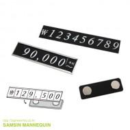 AS-3633 자석 가격표(조립형) -34203