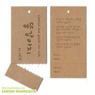 (z)주문택샘플-수입크라프트95823