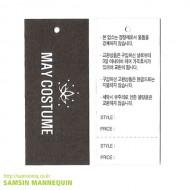 (z)주문택샘플-앨범지65815