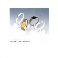손목 시계 디피-567510