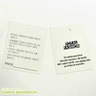 [기성택] 토탈패션-스탬프 [5팩묶음]-85609