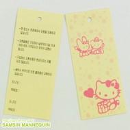 [기성택] 고양이-연미 [5팩묶음]-05921