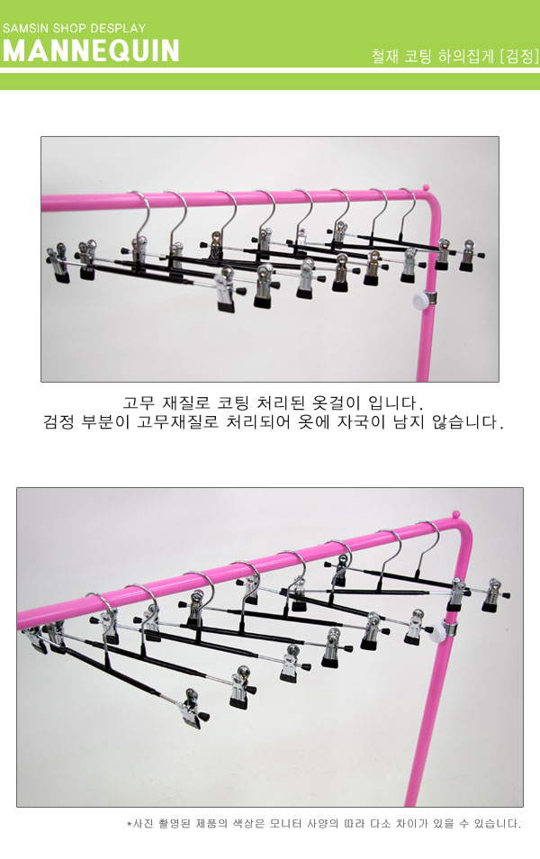 coating_bk_un_01.jpg