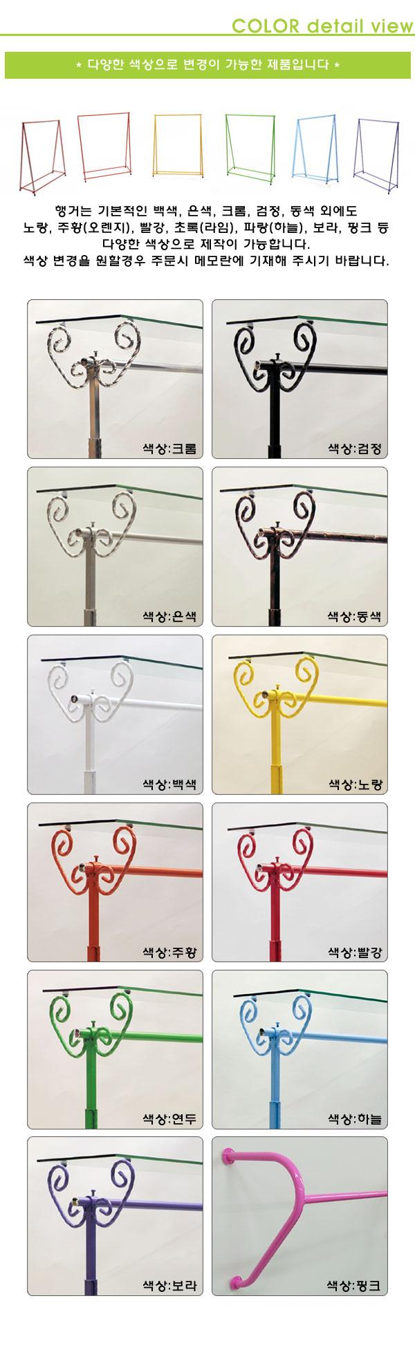 hanger_conom.jpg
