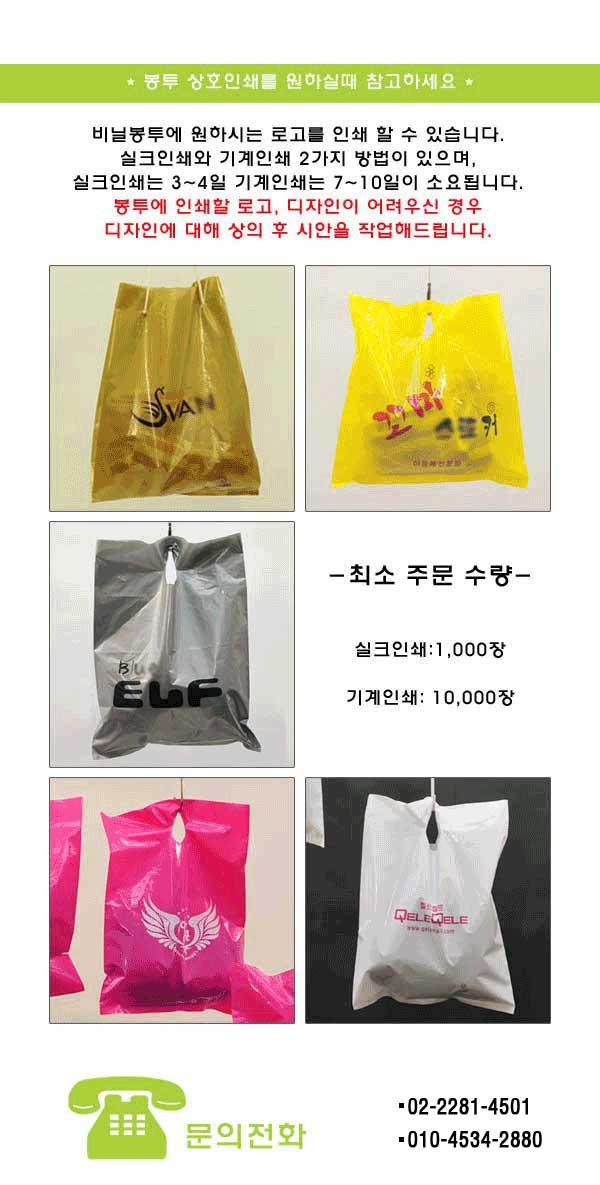 bag_printing_conom.jpg